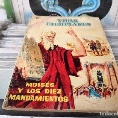 Tebeos: VIDAS EJEMPLARES, Nº EXTRAORDINARIO, MOISÉS Y LOS DIEZ MANDAMIENTOS - 1959-NOVARO. Lote 156069330