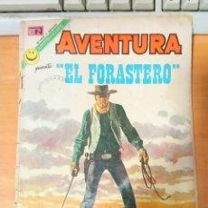 Tebeos: AVENTURA EL FORASTERO. Lote 156668554