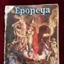 Tebeos: NOVARO EDICIONES RECREATIVAS EPOPEYA Nº 23 GENGIS KHAN SEÑOR DE ASIA. Lote 156828366