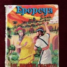Tebeos: NOVARO EDICIONES RECREATIVAS EPOPEYA Nº 33 LOS JARDINES COLGANTES DE BABILONIA. Lote 156828514