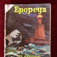 Tebeos: NOVARO EDICIONES RECREATIVAS EPOPEYA Nº 35 EL FARO DE ALEJANDRÍA. Lote 156828622