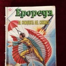 Tebeos: NOVARO EDICIONES RECREATIVAS EPOPEYA Nº 54 LA CONQUISTA DEL COSMOS. Lote 156828866