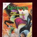 Tebeos: NOVARO EDICIONES RECREATIVAS EPOPEYA Nº 57 DARÍO CAMPEÓN PERSA. Lote 156829182