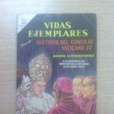 Tebeos: VIDAS EJEMPLARES NUMERO EXTRAORDINARIO HISTORIA DEL CONCILIO VATICANO II. Lote 156842250