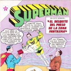 Tebeos: SUPERMAN NOVARO NÚMERO 397. MUY BUEN ESTADO. EL DESQUITE DEL PRESO DE LA ZONA FANTASMA.. Lote 156965026