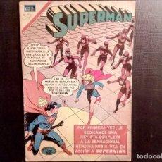 Tebeos: SUPERMAN NOVARO 768 AÑO 1970 TODA LA REVISTA DEDICADA A SUPERNIÑA.. Lote 157075510