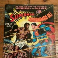 Tebeos: SUPERMAN VS MUHAMMAD ALÍ - NOVARO (1978). Lote 157117654