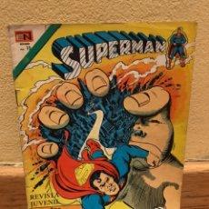 Giornalini: SUPERMAN SERIE ÁGUILA NUMERO 1029. Lote 157853950