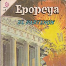 Tebeos: COMIC COLECCION EPOPEYA Nº 98. Lote 159656822