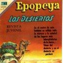 Tebeos: NOVARO - EPOPEYA Nº 151 - 25 DE JULIO DE 1970 - LOS DESIERTOS. Lote 159755874