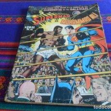 Tebeos: NOVARO SUPERMAN VS. MUHAMMAD ALÍ. 1ª PRIMERA EDICIÓN 1978. GRAN TAMAÑO Y RARO.. Lote 190648395
