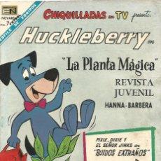 Tebeos: CHIQUILLADAS TV HUCKLEBERRY EN LA PLANTA MAGICA. Nº 229. EN NOVARO 1968 EDITADO MEXICO. Lote 162649246