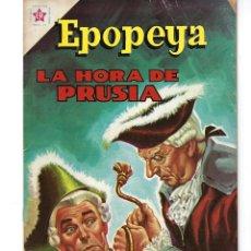 BDs: EPOPEYA - AÑO IV - Nº 48, 1º DE MAYO DE 1962 *NOVARO MÉXICO - EDICIONES RECREATIVAS*. Lote 162906230