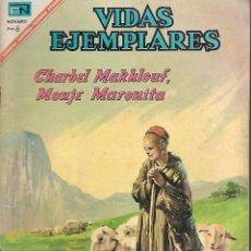 Tebeos: VIDAS EJEMPLARES Nº 249 CHARBELMAKHLOUF MONJE MARONITA EDITORIAL NOVARO 1967. Lote 206145611
