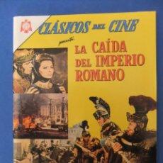 Tebeos: CLASICOS DEL CINE LA CAIDA DEL IMPERIO ROMANO NOVARO. Lote 163587438