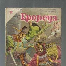 Tebeos: EPOPEYA 3: EL ATAQUE DE LOS SAMURAIS, 1958, NOVARO, BUEN ESTADO. COLECCIÓN A.T.. Lote 164472954