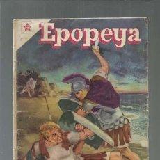 Tebeos: EPOPEYA 8: LA REBELIÓN DE ESPARTACO, 1959, NOVARO. COLECCIÓN A.T.. Lote 164475710