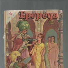 Tebeos: EPOPEYA 9: SOLIMÁN FRENTE A RODAS, 1959, NOVARO, USADO. COLECCIÓN A.T.. Lote 164476850