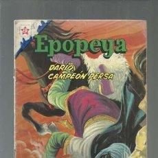 Tebeos: EPOPEYA 57: DARÍO, CAMPEÓN PERSA, 1963, NOVARO, BUEN ESTADO. COLECCIÓN A.T.. Lote 164482110