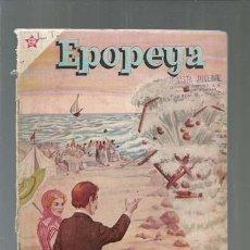 Tebeos: EPOPEYA 31: EL CANAL DE SUEZ, 1960, NOVARO, USADO. COLECCIÓN A.T.. Lote 164483102