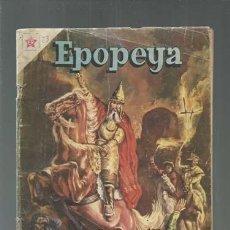 Tebeos: EPOPEYA 23: GENGIS KHAN, SEÑOR DE ASIA, 1960, NOVARO. COLECCIÓN A.T.. Lote 164498450