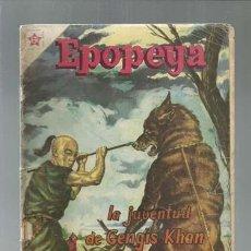 Tebeos: EPOPEYA 22: LA JUVENTUD DE GENGIS KHAN, 1960, NOVARO, USADO. COLECCIÓN A.T.. Lote 164499738