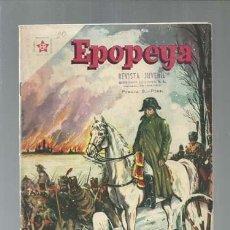 Tebeos: EPOPEYA 20: LA RETIRADA DE MOSCÚ, 1960, NOVARO, BUEN ESTADO. COLECCIÓN A.T.. Lote 164501626