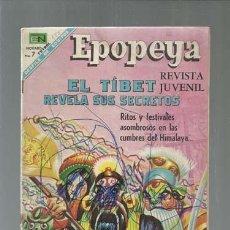 Tebeos: EPOPEYA 120: EL TÍBET REVELA SUS SECRETOS, 1968, NOVARO, USADO. COLECCIÓN A.T.. Lote 164508282
