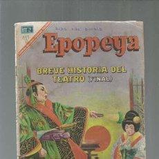 Tebeos: EPOPEYA 111: BREVE HISTORIA DEL TEATRO, 1967, NOVARO, USADO. COLECCIÓN A.T.. Lote 164509422