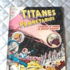 Tebeos: TITANES PLANETARIOS Nº 170. Lote 164730846