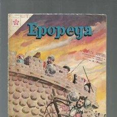 Tebeos: EPOPEYA 28: EL SITIO DE GRANADA, 1960, NOVARO, BUEN ESTADO. COLECCIÓN A.T.. Lote 165006906