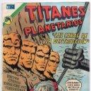 Tebeos: TITANES PLANETARIOS # 381 NOVARO 1973 LOS TEMERARIOS LA BESTIA CAVERNICOLA LAS CARAS DE... EXCELENTE. Lote 165490246