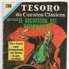 Tebeos: TESORO DE CUENTOS CLASICOS # 169 NOVARO 1971 ARSENIO LUPIN EL SECUESTRO DEL DIPLOMATICO BUEN ESTADO. Lote 166067594