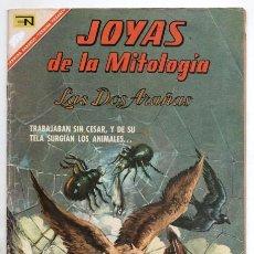 Tebeos: JOYAS DE LA MITOLOGIA # 68 NOVARO 1967 LOS ARIKARA LAS DOS ARAÑAS LA CREACION POR NESARU EXCELENTE. Lote 166464402