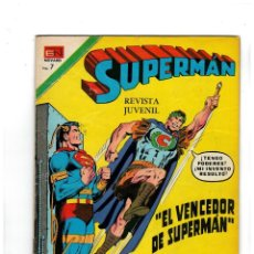 Tebeos: SUPERMÁN Nº 891. -ENERO,1973- BUENO.. Lote 166648746