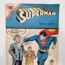Tebeos: SUPERMAN #946. ED. NOVARO. Lote 166777954