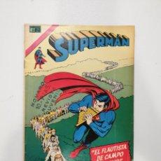 Tebeos: SUPERMAN #947. ED. NOVARO. Lote 166778373