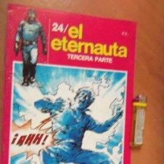 Tebeos: EL ETERNAUTA SEGUNDA EPOCA,34 PAG.OESTERHELD /LOPEZ OTROS JOYA DE CC.FF. ARGENTINO. Lote 169061232