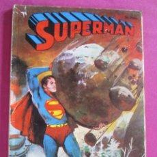 Tebeos: SUPERMAN 34 LIBRO COMIC NOVARO. Lote 169749544