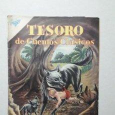 Tebeos: TESORO DE CUENTOS CLÁSICOS N° 26 - LOS HERMANOS DE MOWGLI - ORIGINAL EDITORIAL NOVARO. Lote 170695470
