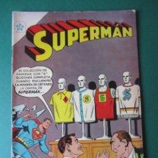 Tebeos: SUPERMAN (1952, ER / NOVARO) 59 · 20-IX-1955 · SUPERMÁN. Lote 172378503