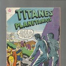 Giornalini: TITANES PLANETARIOS 74, 1959, NOVARO, ENCUADERNACIÓN. COLECCIÓN A.T.. Lote 172566057