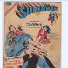 Tebeos: SUPERMAN NUMERO 944. Lote 173775413