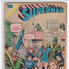 Tebeos: SUPERMAN NUMERO 840. Lote 173776030