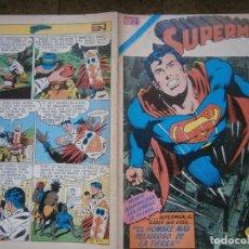 Livros de Banda Desenhada: SUPERMAN # 974 EDITORIAL NOVARO MEXICO 1974. Lote 174165087