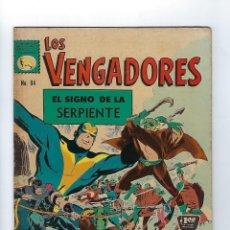 Tebeos: LOS VENGADORES: MARVEL - Nº 84, ENERO 13 DE 1968 *** EDITORA DE PERIÓDICOS, S.C.L,. LA PRENSA ***. Lote 175752712
