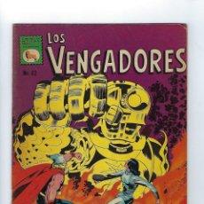 Tebeos: LOS VENGADORES: MARVEL - Nº 82, DICIEMBRE 23 DE 1967 ** EDITORA DE PERIÓDICOS, S.C.L,. LA PRENSA **. Lote 175752913