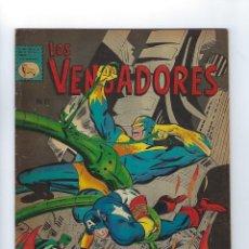 Tebeos: LOS VENGADORES: MARVEL - Nº 81, DICIEMBRE 16 DE 1967 ** EDITORA DE PERIÓDICOS, S.C.L,. LA PRENSA **. Lote 175753083