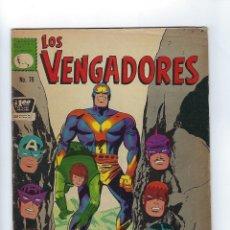 Tebeos: LOS VENGADORES: MARVEL - Nº 76, NOVIEMBRE 11 DE 1967 ** EDITORA DE PERIÓDICOS, S.C.L,. LA PRENSA **. Lote 175754802