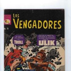 Tebeos: LOS VENGADORES: MARVEL - Nº 73, OCTUBRE 21 DE 1967 ** EDITORA DE PERIÓDICOS, S.C.L,. LA PRENSA **. Lote 175755590